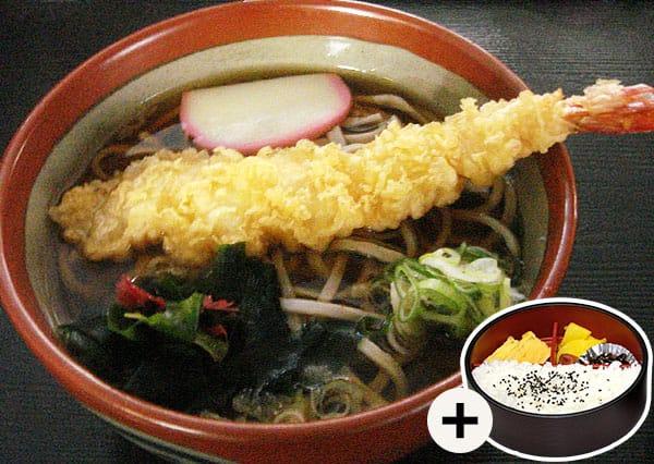 海老天ぷらそば定食写真
