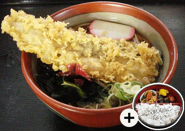 にしん天ぷらそば定食写真
